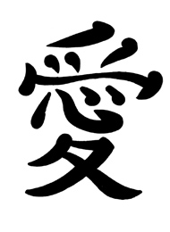 Tatuaggio Giapponese con Significato Amore