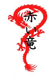Tatuaggio Giapponese con un Dragone Rosso
