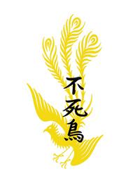 Tatuaggio Giapponese con una Fenice