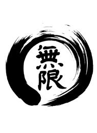 Tatuaggio Giapponese con Scritta Infinto