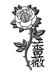 Tatuaggio Giapponese con una Rosa