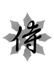 Tatuaggio Giapponese con Simbolo Samurai