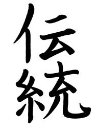 Tatuaggio Giapponese con la Scritta Tradizione