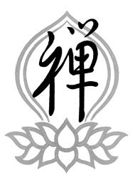 Tatuaggio Giapponese con Simbolo Zen
