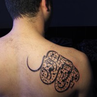 Ah Minel Ask ve Minel Garaib tattoo