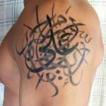 Ali tattoo 150x150 Tattoo Artist Gallery: Emre Cebeci