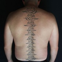 Backbone tattoo