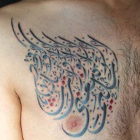 Names of God tattoo 200x200 Tattoo Artist Gallery: Emre Cebeci