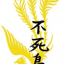 kanji fenice tattoo