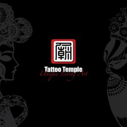 tattoo artist: interview with joey pang and wang